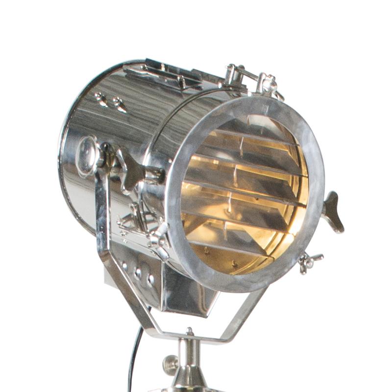 Spot vloerlamp Beam chroom